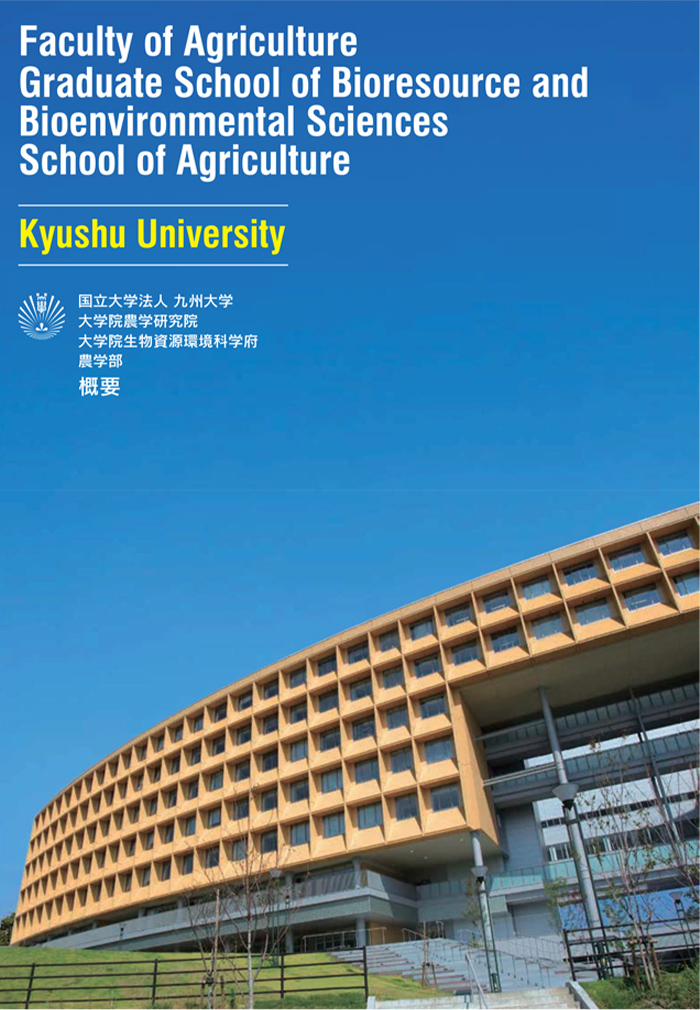 Overview booklet  (Faculty of Agriculture)