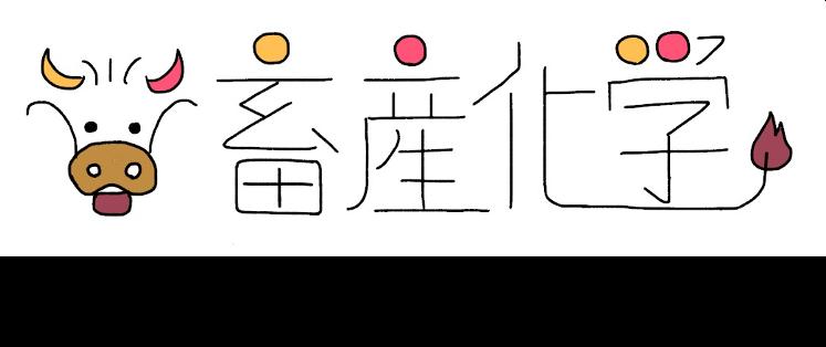 ラボHPのフッターロゴ
